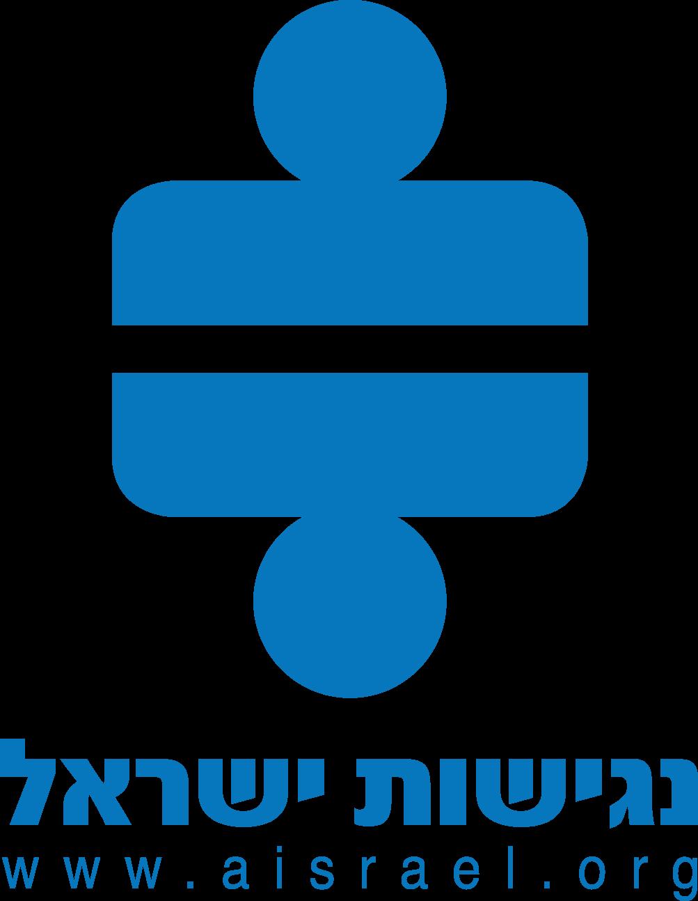 עמותת נגישות ישראל - מעבר לדף הבית